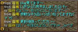 RedStone-06.05.22[02].jpg
